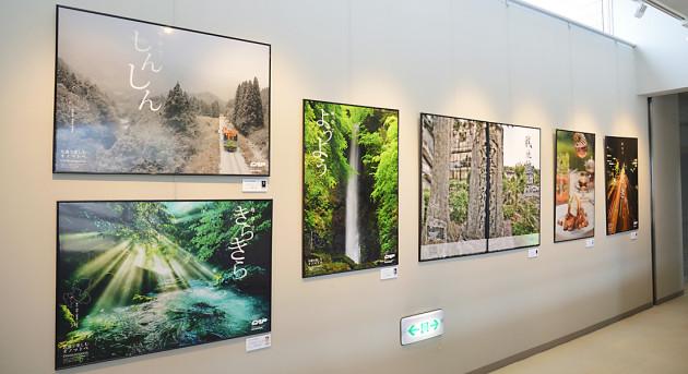 TPS富山県写真家協会 新川展